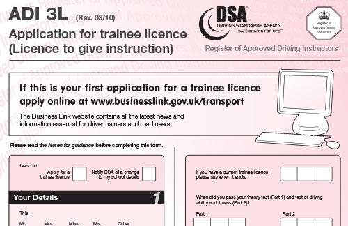 long term illness application form
